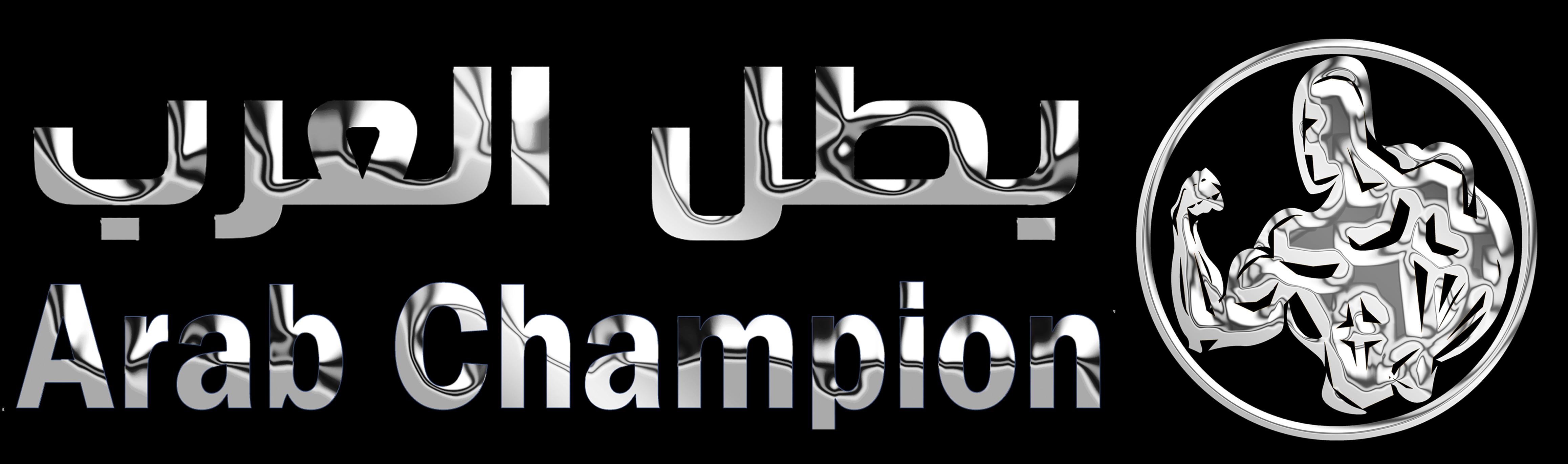 arab champion logo