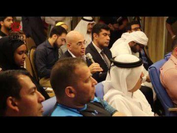 Fitnes Expo Dubai November 24-26, 2016 in Dubai