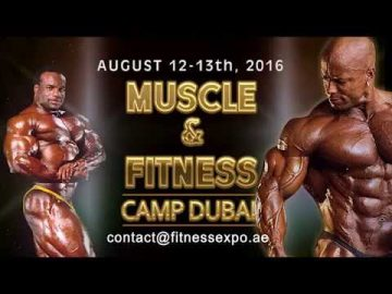 Fitness and Muscle Seminar at Dubai